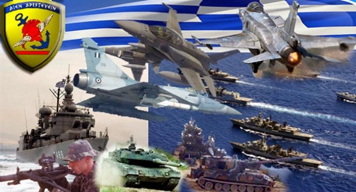 Δήμος Αγρινίου: Πρόγραμμα εορτασμού ημέρας των Ενόπλων Δυνάμεων