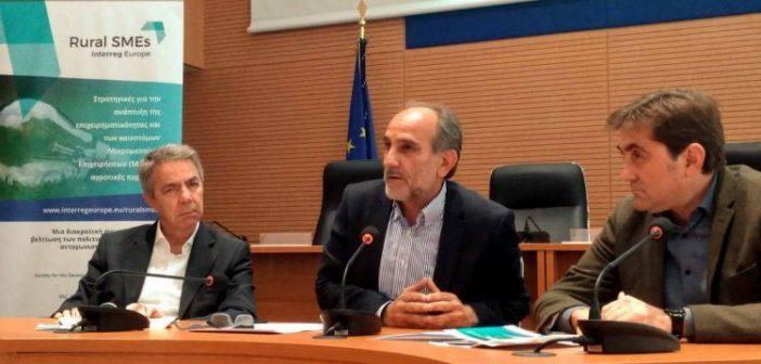 Περιφέρεια Δυτικής Ελλάδας: Το νέο τοπίο στην αγροτική παραγωγή και η ανάγκη για προϊόντα ποιότητας και ταυτότητας (ΔΕΙΤΕ ΦΩΤΟ + VIDEO)
