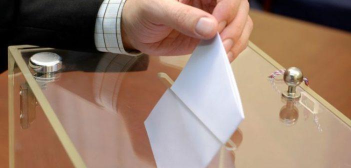 Εκλογές του Περιφερειακού Τμήματος ΕΕΣ Μεσολογγίου