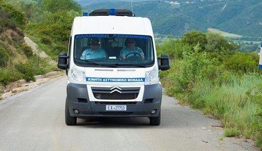 Το νέο δρομολόγιο της Κινητής Αστυνομικής Μονάδας Ακαρνανίας