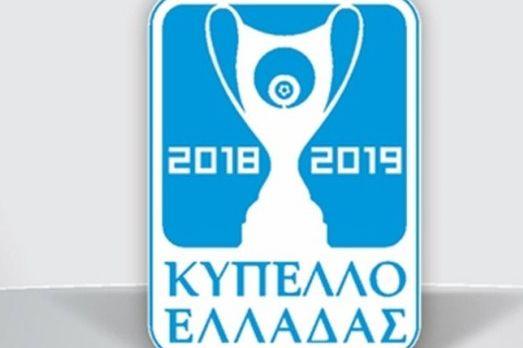 Στις 5 Δεκεμβρίου το Παναθηναϊκός – Ιεράπετρα, δύο εβδομάδες πίσω η 3η αγωνιστική του Κυπέλλου