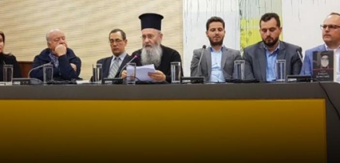 Ναυπάκτου Ἱερόθεος: «π. Γεώργιος Μεταλληνός – Ἕνας ἐρευνητής θεολόγος καί ἐκφραστής τῆς Ρωμηοσύνης» (ΔΕΙΤΕ VIDEO)