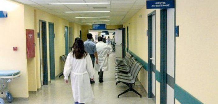 Ποιος ψάχνεται για τη θέση του διοικητή σε Πανεπιστημιακό νοσοκομείο;