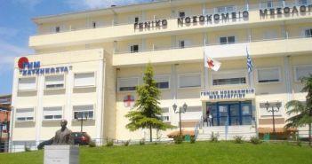 Μονάδα Ψυχοκοινωνικής Αποκατάστασης στο νοσοκομείο Μεσολογγίου
