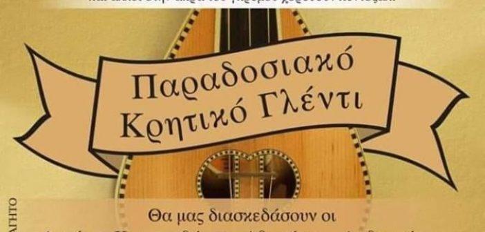 Ο Παγκρήτιος Σύλλογος Νομού Αιτωλοακαρνανίας διοργανώνει την ετήσια χοροεσπερίδα του