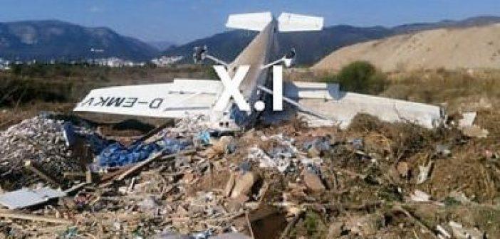 Πτώση αεροσκάφους στην Ξάνθη (ΦΩΤΟ)