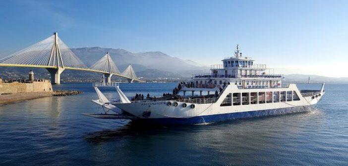 Δυτική Ελλάδα: Ηλεκτροκίνητα τα πλοία της γραμμής Ρίο – Αντίρριο και Κυλλήνη – Ζάκυνθος;