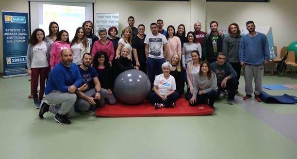 Σεμινάριο στην ΕΛΕΠΑΠ Αγρινίου για νέες μεθόδους Pilates – ασκήσεις σταθεροποίησης και κλινικές εφαρμογές (ΔΕΙΤΕ ΦΩΤΟ)