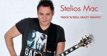 Ο Stelios Mac στο EMILEON music stage