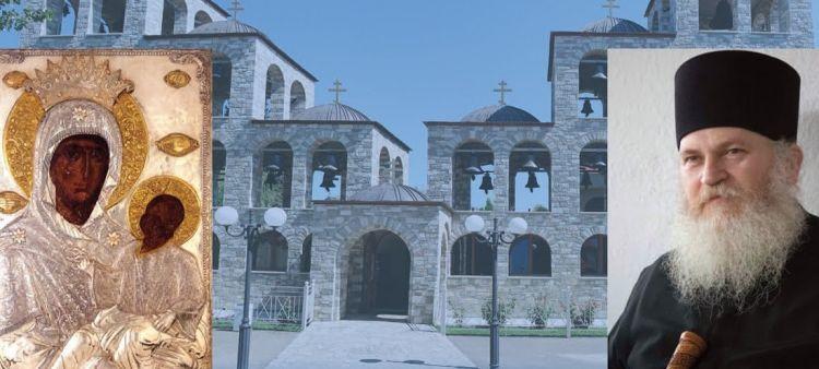 Η θαυματουργός εικόνα της Παναγίας Εσφαγμένης από την Ιερά Μεγίστη Μονή Βατοπαιδίου στην Ιερά Μονή Τρικόρφου