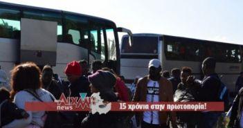 Μεσολόγγι: Ανοιχτή επιστολή για το θέμα των προσφύγων στο Θεοξένια