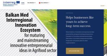 Δυτική Ελλάδα: Παρατείνεται ο διαγωνισμός για την αναζήτηση καινοτόμων ιδεών στην Αγροδιατροφή, στο πλαίσιο του ευρωπαϊκού έργου AGROINNOECO