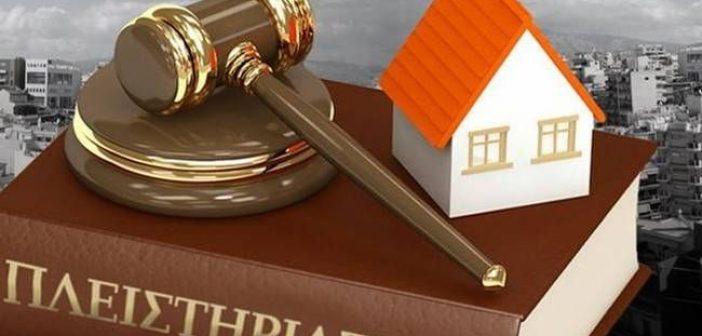 Ψήφισμα για τους πλειστηριασμούς πρώτης κατοικίας που κατέθεσε η «Λαϊκή Συσπείρωση» στο Δημοτικό Συμβούλιο Αγρινίου