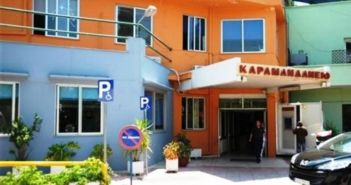 Δυτική Ελλάδα: Ροντβάιλερ δάγκωσε στο πρόσωπο 2χρονο παιδάκι – Νοσηλεύεται σε σοβαρή κατάσταση στο Καραμανδάνειο