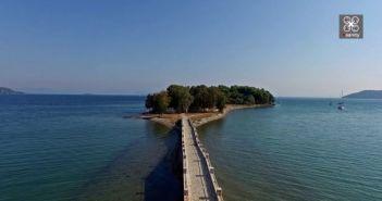 Βόνιτσα: Το κοσμοπολίτικο ελληνικό νησάκι που πας με τα πόδια (VIDEO)