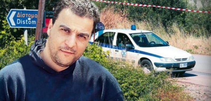 """Το """"Αστυνομικό Αριστείο Ανδραγαθίας"""" απονέμεται στον Γεώργιο Ανδριτσόπουλο"""
