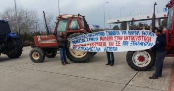 Αγροτoκτηνοτροφικό συλλαλητήριο στα διόδια του Ακτίου στις 2 Φλεβάρη