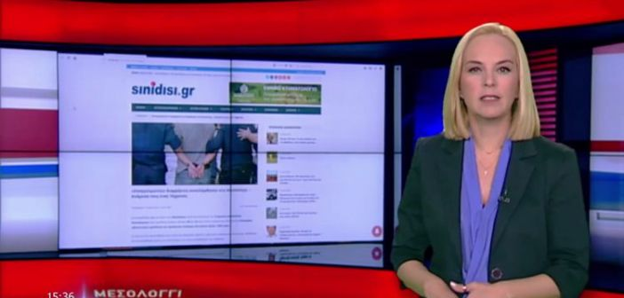Στο μεσημβρινό δελτίο ειδήσεων του Star η σύλληψη του 16χρονου διαρρήκτη ιχθυοπωλείου στο Μεσολόγγι (VIDEO)