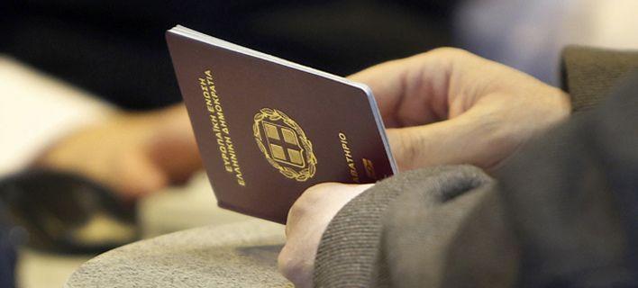 Το ελληνικό διαβατήριο ανάμεσα στα πιο «ισχυρά» στον κόσμο – Με ποια κοντράρεται