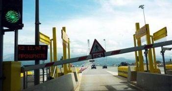 Αυτές είναι οι νέες τιμές στα διόδια της γέφυρας Ρίου – Αντιρρίου
