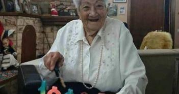 Δυτική Ελλάδα: Γιαγιά 103 ετών στα Ανάκτορα και στα Υπουργεία – Ζωή σαν παραμύθι!