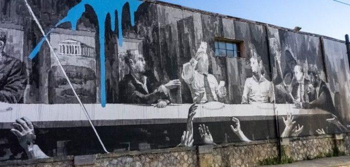Γκράφιτι μήκους 90μ. αφιερωμένο στον Ντα Bίντσι σε τοίχο στο Γκάζι (ΔΕΙΤΕ ΦΩΤΟ)