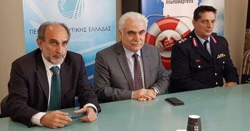 Περιφέρεια: Ποσό 2.000.000 ευρώ για την ενίσχυση του εξοπλισμού της Ελληνικής Αστυνομίας στη Δυτική Ελλάδα