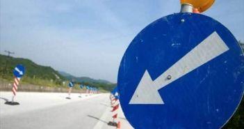 Κυκλοφοριακές ρυθμίσεις σε τμήμα της Ε.Ο. Αντιρρίου – Ιωαννίνων λόγω έργων