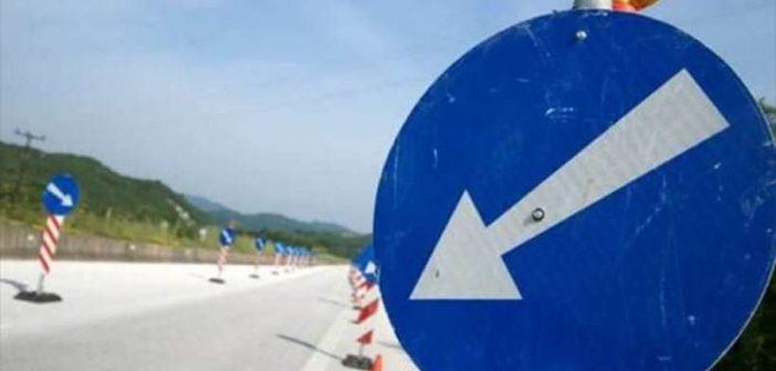 Κυκλοφοριακές ρυθμίσεις σε Ιόνια Οδό, Ε.Ο. Αγρινίου – Καρπενησίου και Ε.Ο. Αγρινίου – Θέρμου