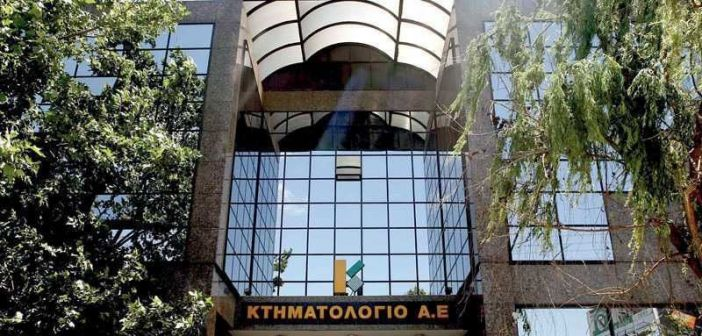 Ξεκινά η υποβολή δηλώσεων και για τον Δήμο Αγρινίου – Κτηματολόγιο για 8 νέες περιφερειακές ενότητες –