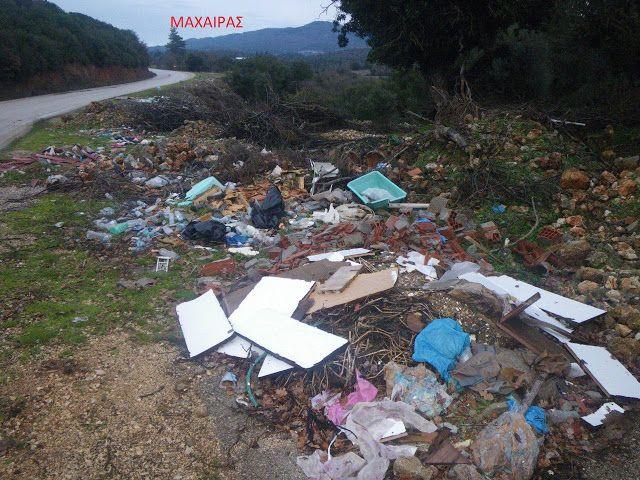 Γεμάτος σκουπίδια ο δρόμος λίγο έξω από τον Μαχαιρά (ΔΕΙΤΕ ΦΩΤΟ)