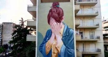 Στη Δυτική Ελλάδα δύο τοιχογραφίες από τις καλύτερες του κόσμου για το 2018! (ΔΕΙΤΕ ΦΩΤΟ)