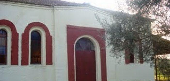 Εορτάζει το εξωκλήσι του Αγίου Χαραλάμπους στη Γραμματικού Αγρινίου