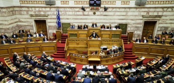 Βουλή: Πέρασε με 153 «ναι» η ένταξη των Σκοπίων στο ΝΑΤΟ