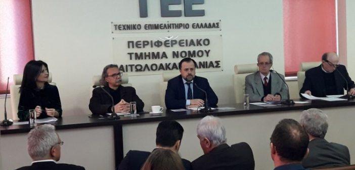 Αγρίνιο: Με μεγάλη συμμετοχή η ημερίδα στο ΤΕΕ για την αξιοποίηση του Καπνικού Σταθμού Έρευνας (ΔΕΙΤΕ ΦΩΤΟ)