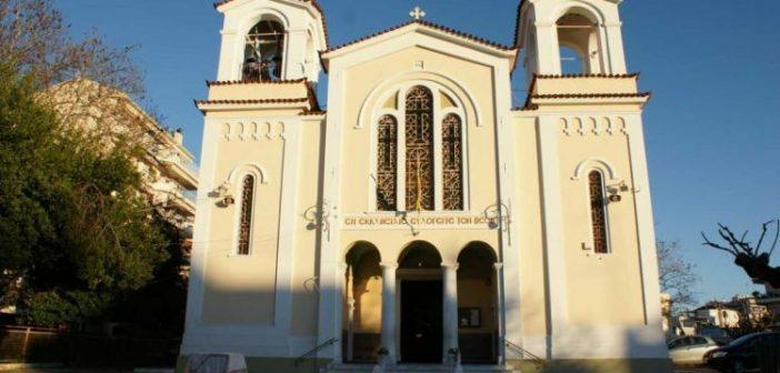 Ι.Ν. Αγίας Τριάδας Αγρινίου: Λατρευτικές εκδηλώσεις για την υποδοχή του Ιερού Λειψάνου Διονυσίου Αρχιεπισκόπου Αιγίνης