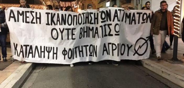 """Φοιτητές ΔΕΑΠΤ Αγρινίου: """"Μεταφορά στην Πάτρα, όχι σε ενσωμάτωσή μας στη Γεωτεχνική Σχολή"""""""