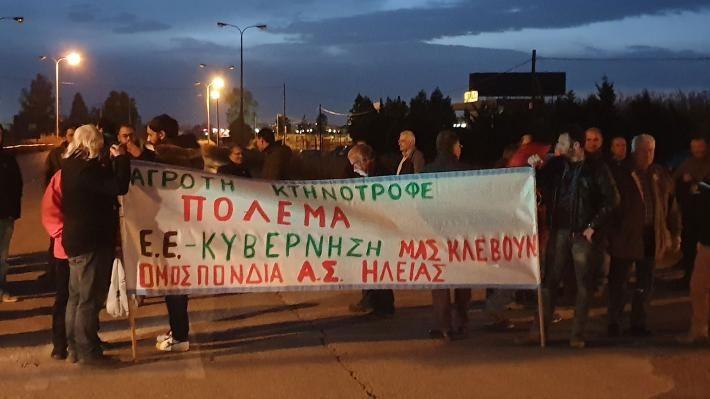 Δυτική Ελλάδα: Παραμένουν στο μπλόκο του Αγίου Γεωργίου οι αγρότες (ΔΕΙΤΕ ΦΩΤΟ)