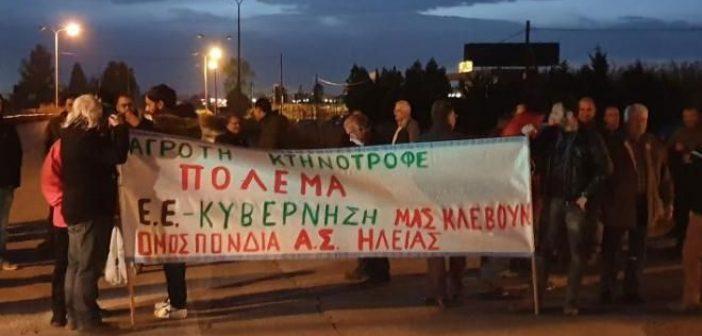 Απέκλεισαν την Ε.Ο. Πάτρας – Ολυμπίας οι αγρότες – Συνεχίζονται οι κινητοποιήσεις στην Ιόνια Οδό