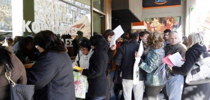 ΟΑΕΔ: Θέμα ωρών το πρόγραμμα για 5.000 ανέργους με επιδότηση μέχρι 36.000 ευρώ