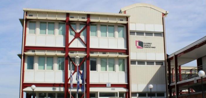Στα «κεραμίδια» οι καθηγητές του Ανοικτού Πανεπιστημίου για το «πραξικόπημα» συγχώνευσης με το ΤΕΙ Δυτικής Ελλάδας