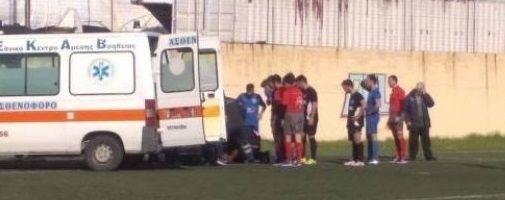 Λέρος: Ποδοσφαιριστής κατέρρευσε μέσα στο γήπεδο