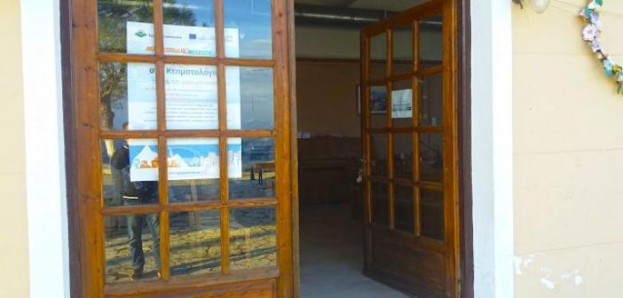 Βόνιτσα: Λειτουργία Γραφείου Ενημέρωσης του Ελληνικού κτηματολογίου (ΔΕΙΤΕ ΦΩΤΟ + VIDEO)