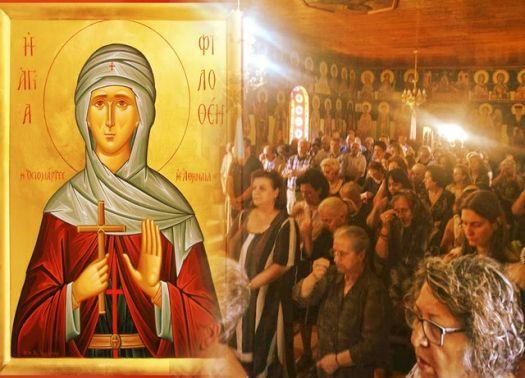 Κατανυκτική αγρυπνία στην Ιερά Μονή Αγίου Δημητρίου Δρυμού Βόνιτσας