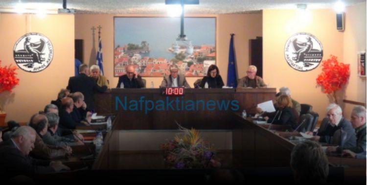 Συνεδριάζει την ερχόμενη Τετάρτη το δημοτικό συμβούλιο Ναυπακτίας