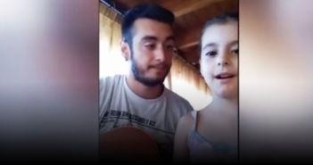 Από τη Φωκίδα ο Ερωτόκριτος και η μικρή Αρετούσα (VIDEO)