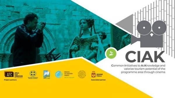 Παράταση υποβολής προτάσεων για την χρηματοδότηση 10 ταινιών μικρού μήκους για την κοινή ιστορία Ελλάδας – Ιταλίας – Στο ευρωπαϊκό έργο CIAK συμμετέχει η Περιφέρεια Δυτικής Ελλάδας