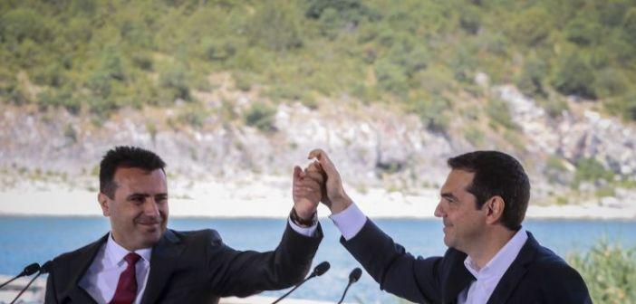 Επίσημο: Υποψήφιοι για το Νόμπελ Ειρήνης 2019 Τσίπρας και Ζάεφ