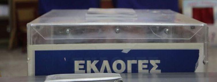 Τριπλές κάλπες στις 26 Μαΐου, εάν ο Αλέξης Τσίπρας τραβήξει το «χαρτί» για πρόωρες εκλογές