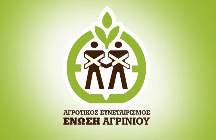 Ένωση Αγρίνιου: Αιτήσεις για το νέο πρόγραμμα Βιολογικής Γεωργίας